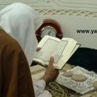 اية الله الشيخ محمد سلمان الهاجري في المسجد 4