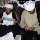 المعزين برحيل اية الله الهاجري 75