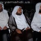 المعزين برحيل اية الله الهاجري 139