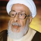 اية الله الشيخ محمد الهاجري قدس سره 18