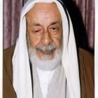 اية الله الشيخ محمد سلمان الهاجري 5