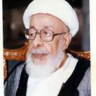 اية الله الشيخ محمد سلمان الهاجري 8