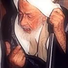 اية الله الشيخ محمد الهاجري