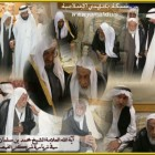 اية الله الشيخ محمد سلمان الهاجري 13