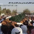 تشييع جثمان الشيخ قدس سره 228