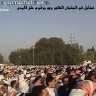 تشييع جثمان الشيخ قدس سره 229
