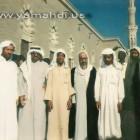 اية الله الهاجري جوار مسجد النبي الأعظم ص