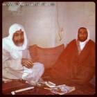 آية الله الشيخ محمد سلمان الهاجري (قدس سره)